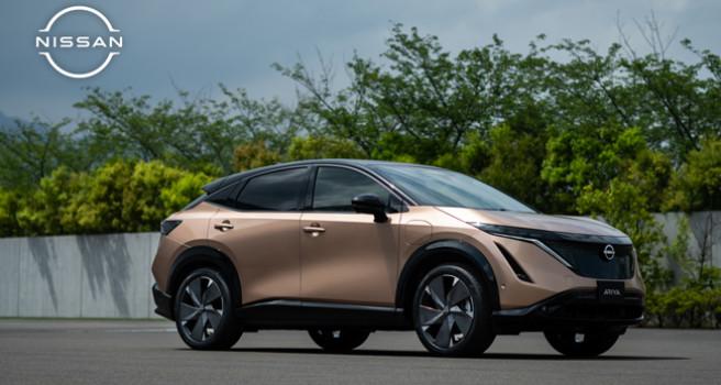 Nissan Ariya: crossover cupé eléctrico con autonomía de 500 km